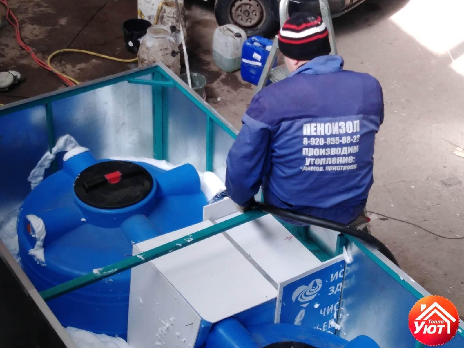 заливка утеплителя ПЕНОИЗОЛА в автоматы воды